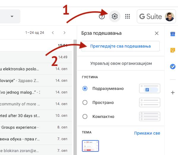Uputstvo za gmail