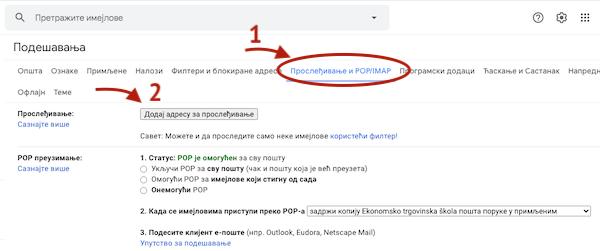 Uputstvo za gmail 02
