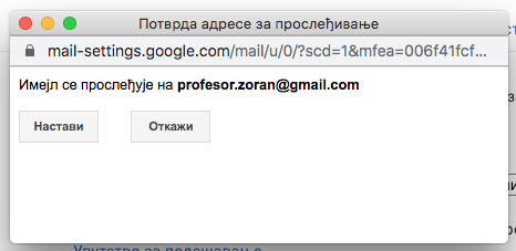 Uputstvo za gmail 04