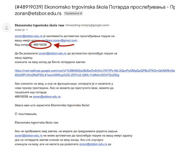Uputstvo za gmail 07